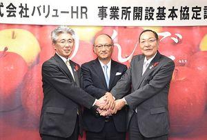 協定書に署名し、握手を交わす(左から)桜田市長、藤田社長、青山副知事