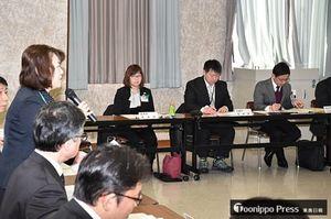 ニホンジカ対策に向け、北東北3県の自治体関係者らが意見を交わした協議会初会合=26日、青森市