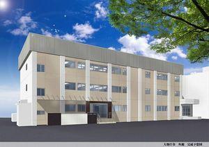大畑小学校校舎に移転するむつ市役所大畑庁舎の完成予想図(市提供)