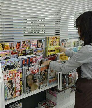 【フカボリ】雑誌の消費税 あぁ2%増