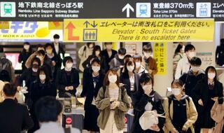 北海道、最多の712人が感染