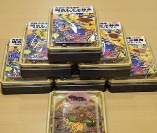 「つがる惣菜」駅弁コンテスト掛け紙賞