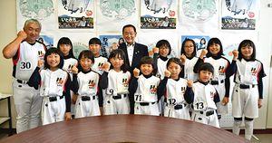 長尾市長(後列中央)に全国大会での意気込みを語った平賀東・竹館SBCの選手たち