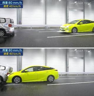 豪雨時、車自動ブレーキ過信禁物