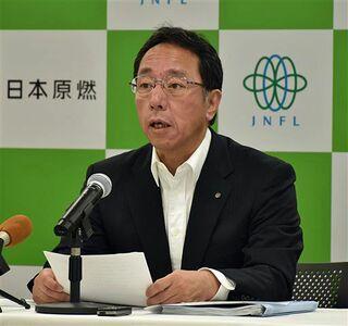 日本原燃、18年度決算は減収増益