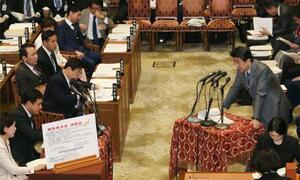 衆院予算委で共産党の宮本徹氏(下左から2人目)の質問に答える安倍首相=28日午後