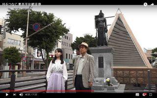 青森平和記念像 建立70周年で記録映像
