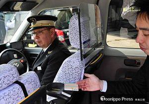 電子マネー決済を導入した北星交通のタクシー車内。後部座席前方の受け皿に設置された読み取り機(リーダー)にカードをかざし、決済する