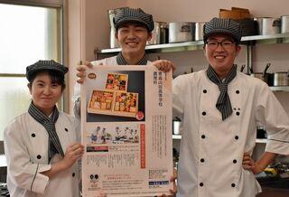 山田高生が考案 青森県産品おせち3品 企業販売