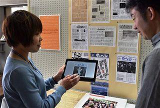 野辺地町広報 70年分を電子データ化