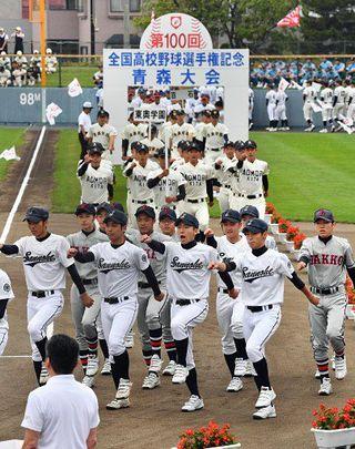 甲子園へ気合の行進/第100回青森大会開幕