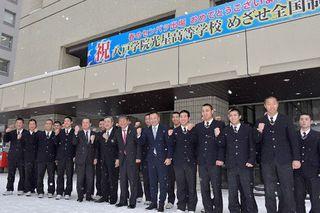 「全国制覇しか見えない」 光星ナイン、八戸市庁訪問