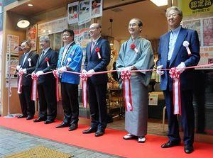 県町村会の関会長(左から3人目)、キタプレの清藤社長(右端)らがテープカットで開会を祝う=29日、東京・神楽坂