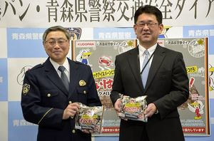 ブラックメロンパンを紹介する吹越交通部長(左)と工藤会長