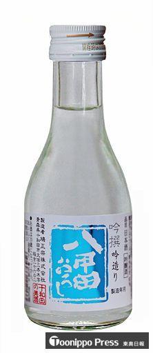 新幹線グランクラスに鳩正宗の地酒採用