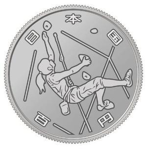 100円硬貨(スポーツクライミング)のイメージ図(財務省提供)