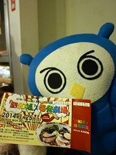 ジョシマルイベント出没! 昭和通り爆発劇場…