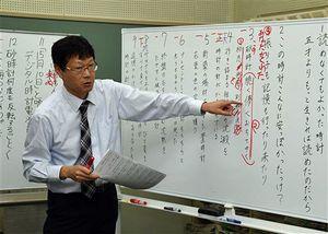 「こうしたらもっとよくなるのでは」と例を挙げる田茂教諭