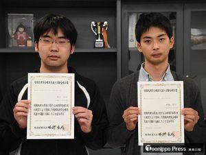 合格証書を手にする澤田さん(左)と伊藤さん