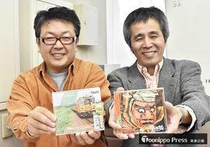 セカンドアルバムをPRする風西鶴の川浪さん(右)と工藤さん