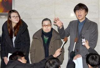 不二越への賠償命令支持、韓国