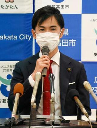 広島安芸高田副市長に34歳女性