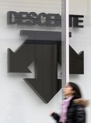 デサント本社のロゴ=2月、大阪市