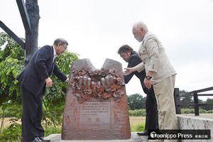 記念碑の除幕をする(左から)平山市長、木村会長、大竹会長