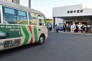 終着点の津軽中里駅で最終運行の「あらま号」を出迎える関係者ら