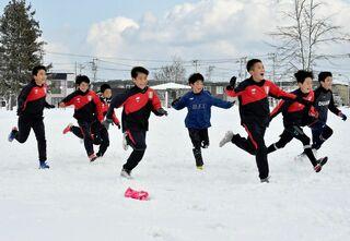 寒風なんの! 小学生雪上サッカーに汗