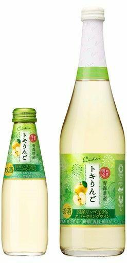 県産トキ100%のシードル/アサヒビール