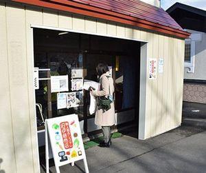 無人販売所が置かれている黒石市袋の旧伊藤商店の建物