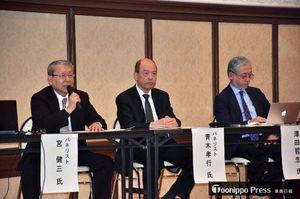 原子力施設の保全のあり方などについて議論したセミナー