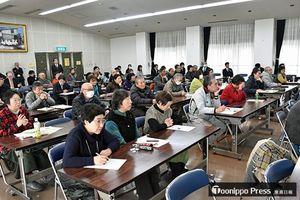住民を対象に開かれた「岩木健康増進プロジェクト」の結果報告会