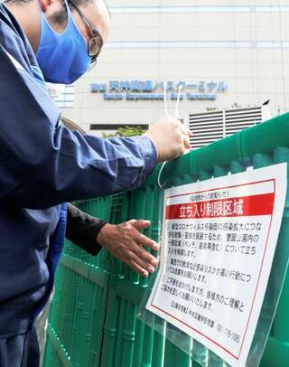 福岡市、警固公園の「封鎖」再び