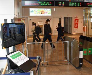 青森県内主要4駅に体温測定装置