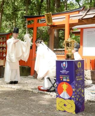 ラグビーW杯の成功祈願、京都