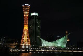 神戸ポートタワー営業終了