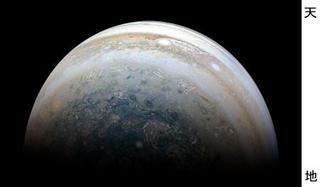 木星の月、一気に増えた