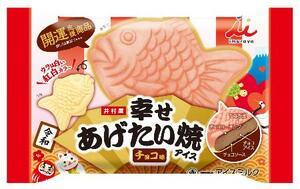 井村屋の「幸せあげたい焼アイス」