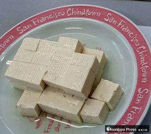 シュウリュウを使った豆腐。他の国産大豆で作った豆腐と見た目に大きな違いはない