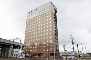 16日オープンした「東横イン新青森駅東口」