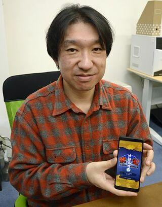 青森県発のゲームアプリ「津軽為信統一記」配信