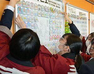 アマビエのポスターを掲示する「おもてなし隊」の生徒たち