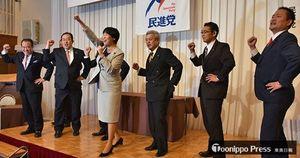 民進党県連定期大会でガンバロー三唱する田名部匡代新代表(左から3人目)ら=22日、青森市