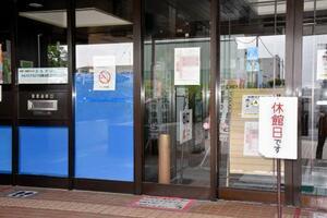 新型コロナウイルスのクラスター発生が相次いだことを受け、臨時休館となった小樽市立図書館=29日午後、北海道小樽市