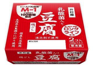 乳酸菌入り豆腐