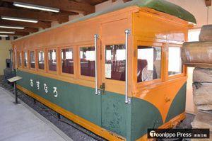 青森市の森林博物館に展示されている幹部視察用客車「あすなろ号」