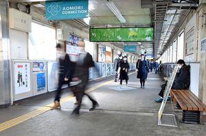 青森駅の東西と各ホームを結ぶ「乗り換え跨線橋」。利用最後の日も、いつもと変わらないビジネスマンや主婦、高校生らの姿があった=26日午後0時半ごろ