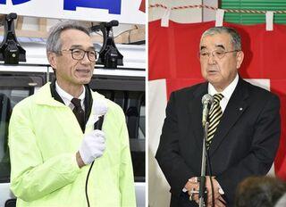 吉田、杉山氏届け出/青森・六戸町長選告示